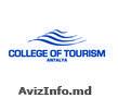 Учебные программам Конфедерации Туризма и Гостеприимства Великобритании (CTH) и