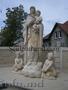 Sculptura din piatră naturala. Скульптура из натурального камня на заказ.
